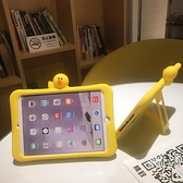 2019新ipad air2保護套mini4硅膠套5迷你3軟殼pro平板6防摔10.5寸
