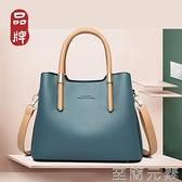 媽媽包包流行款40歲女士斜跨百搭中年手拎手提包 至簡元素