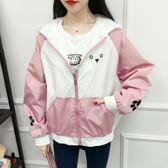 女生外套女秋韓版學生風衣2018新款中長款寬鬆百搭長袖高中衛衣  圖拉斯3C百貨