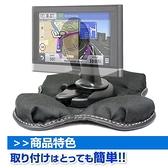 garmin NUVI Drive Assist 50 51 DriveSmart 61 assist51導航車架沙包架