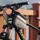 自行車包前梁包山地車配件袋上管包騎行包車前包騎行裝備 sxx724 【極限男人】