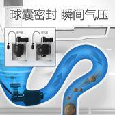 疏通器通馬桶下水道工具管道堵塞疏通神器電動家用衛生間廁所高壓一炮通