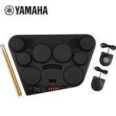 【敦煌樂器】YAMAHA DD-75 電子打擊板 迷你鼓組