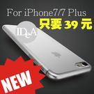 只要39元!最新蘋果 Apple iPh...