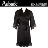 Aubade-左岸激情L蠶絲短外袍(黑)ED65