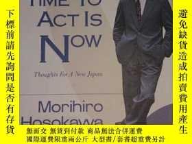 二手書博民逛書店The罕見Time To Act Is Now:Thoughts