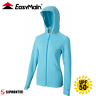 【EasyMain 衣力美 女 永久防曬 連帽排汗衣《亮水藍》】CE20032/防曬外套/薄外套