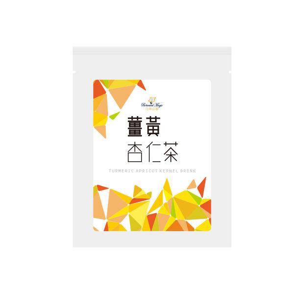 【花草巫婆】薑黃杏仁茶1入裝/杏仁茶/早餐/古早味