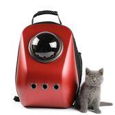 大號太空艙寵物包貓咪包狗狗雙肩背包外出便攜帶透氣貓袋子太空包YXS 七色堇