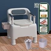 老人坐便器移動孕婦馬桶座便器老年人防臭室內坐便椅尿桶便盆家用