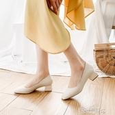 高跟鞋女粗跟2020年新款百搭春季方頭中跟軟皮奶奶鞋裸色春款單鞋 小城驛站