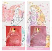 迪士尼公主香氛組小美人魚樂佩85ml Disney   該該貝比  ☆