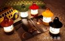 帳篷燈LED兒童小夜燈臺燈停電照明燈床頭燈戶外露營燈手提燈包郵 千千女鞋