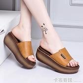 夏季一字拖女涼鞋涼拖鞋鬆糕厚底增高厚底楔形鞋外穿中跟女鞋 卡布奇诺