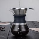 啡憶 手沖咖啡壺套裝 家用玻璃分享壺 滴漏式手沖壺濾網過濾杯ATF 秋季新品