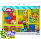 [COSCO代購] W945080 Playdoh 小廚師創意黏土