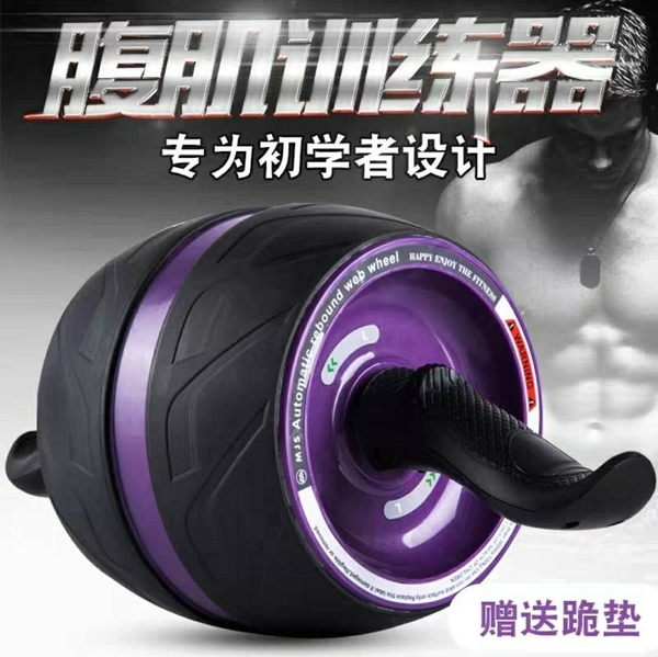 『自動回彈滾輪』 協助全身伸展 Lt200002