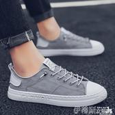 休閒鞋夏季帆布男鞋韓版潮流休閒板鞋一腳蹬懶人透氣老北京布鞋百搭潮鞋 伊蒂斯
