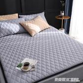 加厚床墊軟墊床褥子1.5m榻榻米墊子純色保護墊被學生宿舍單雙人ATF  英賽爾