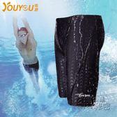 佑游專業泳褲 防水寬鬆男士五分舒適款泳衣 緊身性感游泳褲裝備 衣櫥秘密