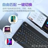 (快速)無線鍵盤 藍芽鍵盤無線ipad平板電腦蘋果手機通用便攜m6小鍵