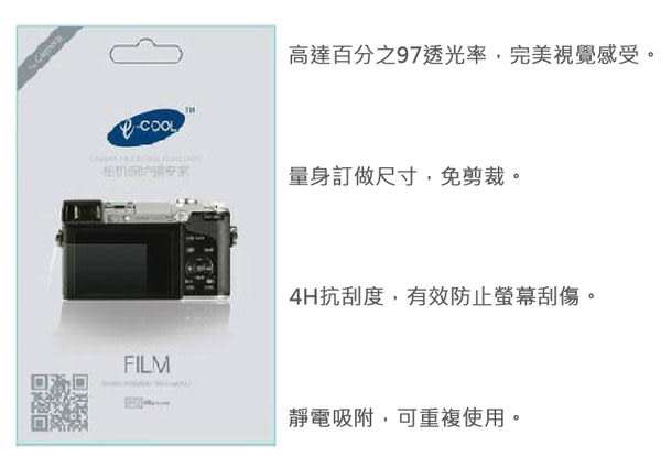 CANON SX220 SX210 SX230 IXUS 130 螢幕保護貼 【AFPAA6】