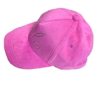 KAPPA義大利休閒慢跑運動帽1個 限量款 粉 6U48-MB10-1