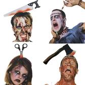 萬圣節恐怖道具穿頭刀恐怖整人蠱塑料流血穿頭鋸子斧頭針管化妝