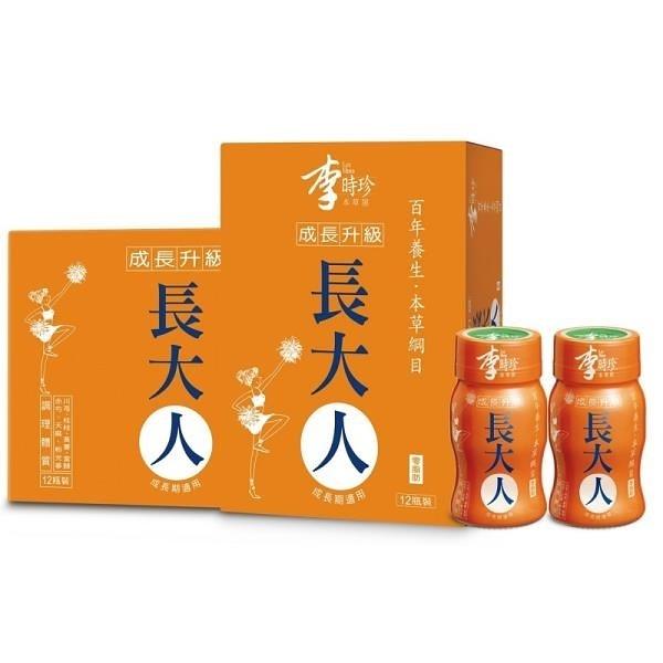 【南紡購物中心】李時珍-本草屋長大人(女孩版)
