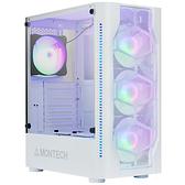 MONTECH 君主 X1 鋼化玻璃 ATX 電腦機殼 白