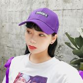 夏季百搭日系休閑學生街頭紫色棒球鴨舌遮陽帽【多多鞋包店】m328