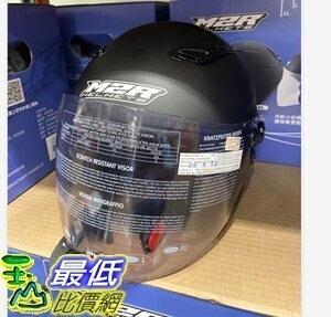 [COSCO代購] C123926 M2R 3/4 ROAD HELMET M-700 3/4騎乘機車用防護頭盔 內襯可替換 尺寸M-XL