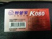 【YourShop】妙管家 休閒瓦斯爐K080 小瓦斯爐.迷你瓦斯爐.輕巧爐.休閒瓦斯爐