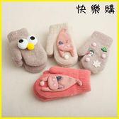 兒童手套-羊毛加絨可愛公主拇指卡通包指加厚保暖兒童手套 MG小象