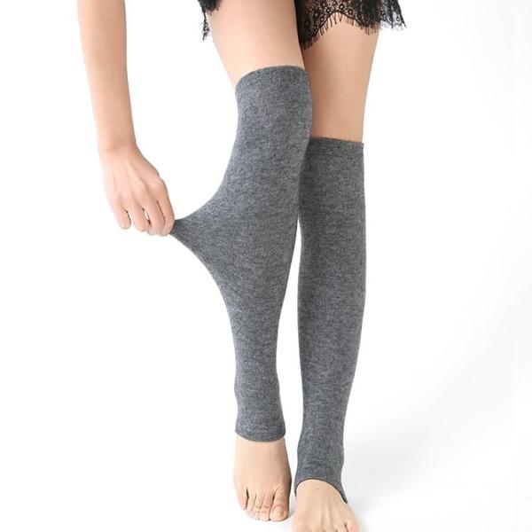 襪套女過膝護腿襪護腿套保暖防寒老寒腿加長護膝護小腿薄款透氣男  極有家