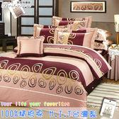 鋪棉床包 100%精梳棉 全舖棉床包兩用被三件組 單人3.5*6.2尺 Best寢飾 FJ697