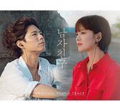 男朋友 電視原聲帶 韓劇原聲帶 CD OST  | OS小舖