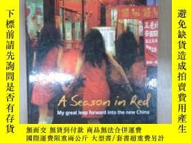 二手書博民逛書店外文書罕見A SEASON IN RED(共268頁,32開)Y15969