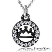 項鍊STEVEN YANG 正白K飾 鎖骨鍊「魅力女王」甜美聚焦系列 皇冠 專櫃推薦