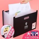 文件夾收納盒多層透明插頁資料卷子收納冊簡約個性