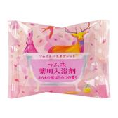 CHARLEY 櫻花蜂蜜香發泡入浴錠 40g ◆86小舖◆