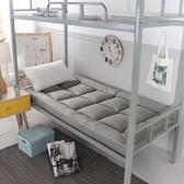 床墊 加厚床墊0.9m床榻榻米地鋪學生宿舍1.2米床墊被超柔軟1.5m床褥【快速出貨】