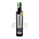 【奧地利施蒂利亞】南瓜籽油 (250ml/瓶)x1瓶_100%冷壓初榨