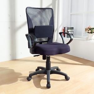 LOGIS  Feel-Good扶手款電腦椅 辦公椅 事務椅 K014黑色
