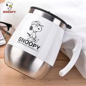 家用喝水杯不銹鋼茶杯辦公室帶蓋勺手柄咖啡杯保溫馬克杯子     韓小姐の衣櫥