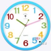 掛鐘兒童房個性創意卡通可愛掛鐘錶臥室靜音掛錶男孩女孩幼兒園XW 快速出貨