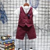 男童禮服小西裝套裝夏兒童馬甲三件套夏季男孩花童表演服HT1555