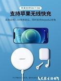 綠聯iPhone12/11無線充電器板快充適用于蘋果12pro max/x/xr/8plus華為小米10三星手 艾家
