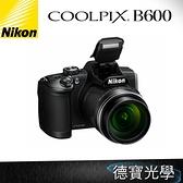 Nikon COOLPIX B600 類單眼 國祥公司貨 分期零利率 3/31前登錄送原廠電池乙顆 德寶光學