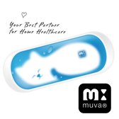 MUVA雙效冷熱凝膠敷墊26CM*10.5CM/個【美十樂藥妝保健】